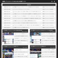 遊戯王 デュエルリンクス★2chまとめ攻略アンテナ